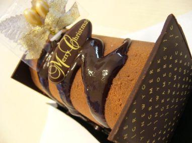 グラマシーニューヨークのクリスマスケーキ1