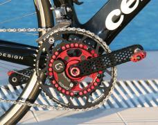Rotor prot type cranks