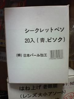 051005_1037~01.jpg