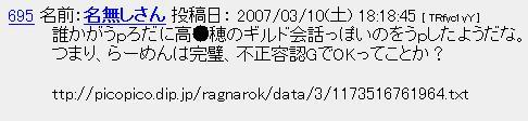 20070311023854.jpg