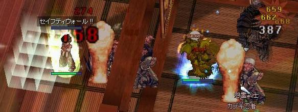 boss003.jpg