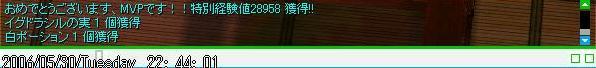 boss005.jpg