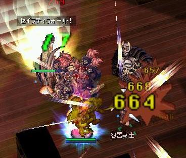 boss006.jpg