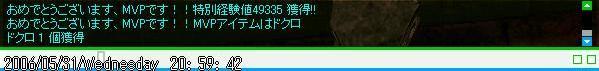boss531003.jpg