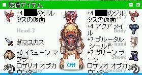 boss531007.jpg