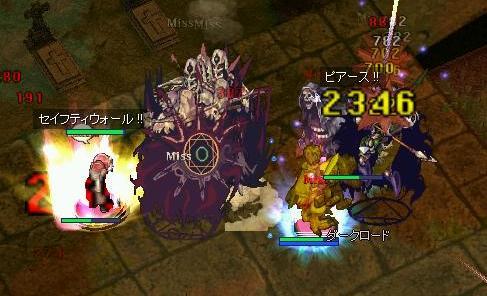 boss61004.jpg