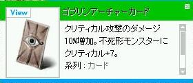 gobu002.jpg