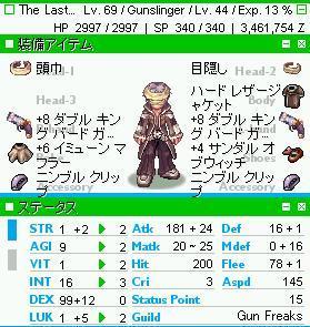 gun+a001.jpg
