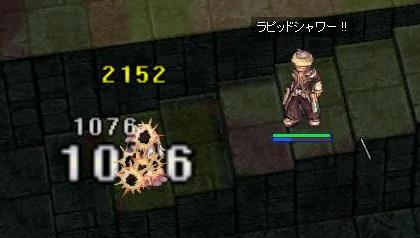 gun007.jpg