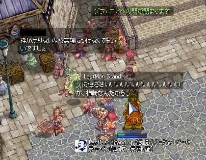 kakizaki008.jpg