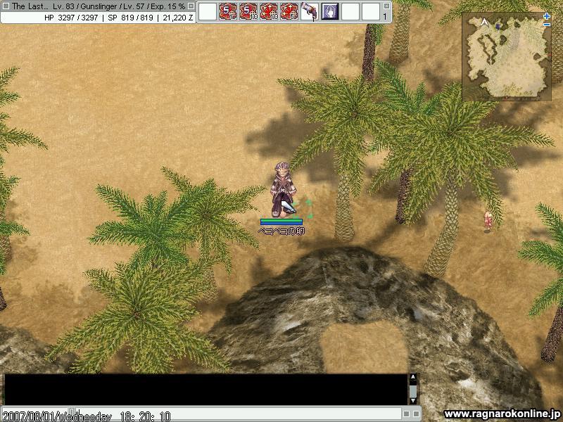 screenloki031.jpg