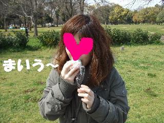 2009_04020018.jpg