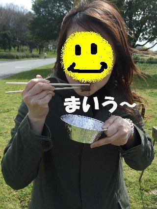 2009_04020020.jpg
