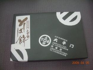 DSCN7083.jpg