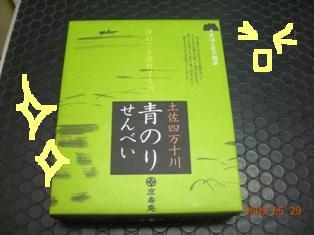 DSCN7900.jpg