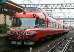 三柿野(2008.10.26)