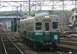 宝ヶ池(2008.11.1)