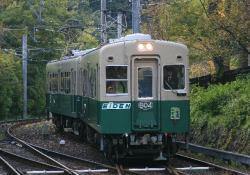 八瀬比叡山口(2008.11.1)