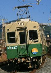 茶山~元田中間(2008.11.1)