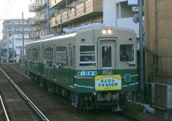 一乗寺(2008.11.1)