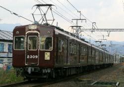 嵐山~松尾間(2008.11.15)