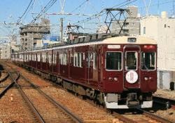園田(2008.11.20)