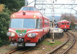 東幡豆(2008.11.24)