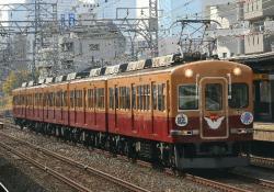 野江(2008.12.20)