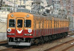 野江~関目間(2008.12.20)