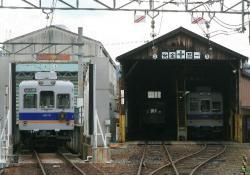 伊太祁曽(2008.12.21)