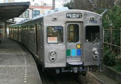 貝塚(2008.12.21)