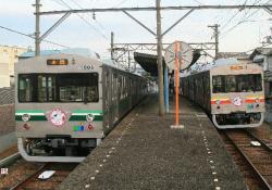名越(2009.1.9)