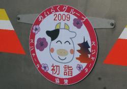 (2009.1.9)