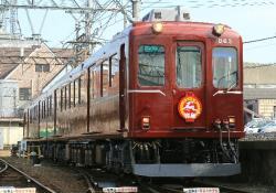 上野市車庫(2009.2.7)