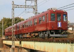 茅町~桑町間(2009.2.7)