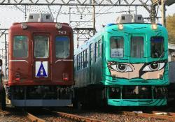 猪田道(2009.2.7)