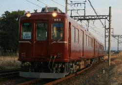市部~猪田道間(2009.2.7)