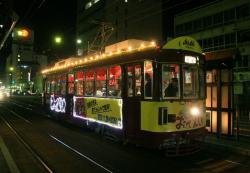 新川(2009.1.25)