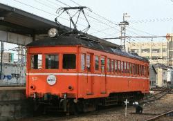 雲州平田(2009.2.28)