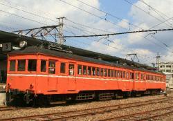 雲州平田(2009.3.1)