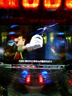 銀河鉄道999:鉄郎