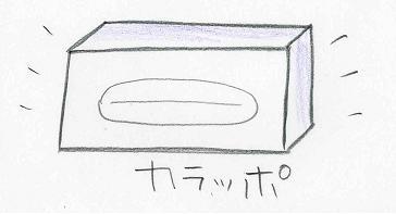 img2-432.jpg