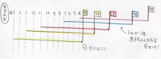 img2-937.jpg