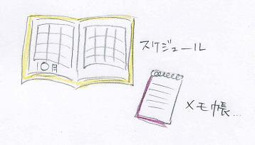 img3-860.jpg