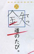 img3-994.jpg