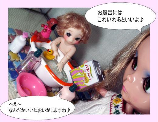 manga14.jpg
