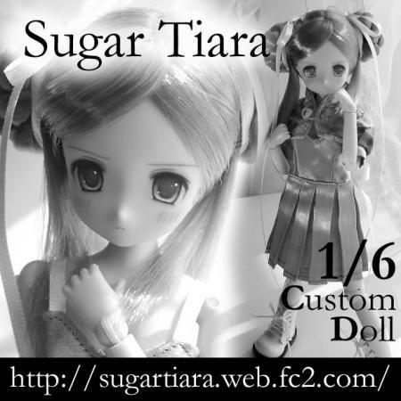 sugartiara1.jpg