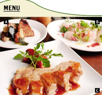 menu サンプル