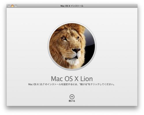 スクリーンショット(2011-07-23 6.01.47)