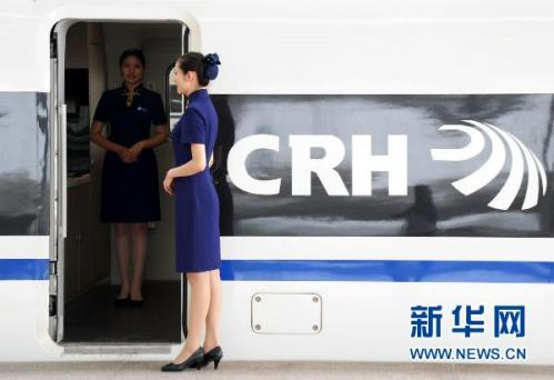 中国新幹線